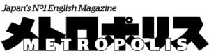 Metropolislogo